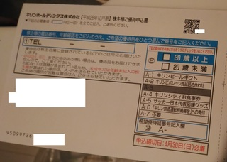 0308_kirinyutai1.jpg