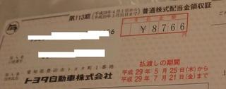 20170527_3gatukenrikakutei_haito.jpg