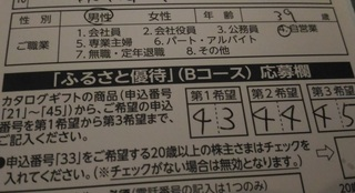 20170711_orix_yutai1.jpg