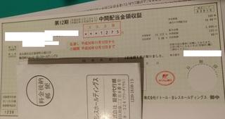 doutor_201811_haito_yuso3.jpg