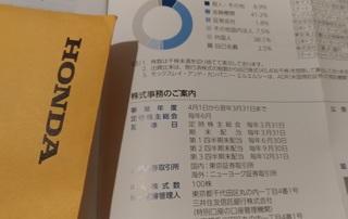 honda_201808_haito1.jpg