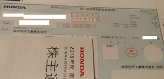 honda_201808_haito3.jpg