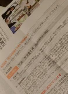 mitsubishi_ufj_kabunushitean_1.jpg